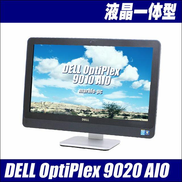 DELL OptiPlex 9020 AIO【中古】23インチ液晶一体型 中古パソコン Windows10-Home 64bit コアi3(3.40GHz) メモリ4GB HDD500GB DVDスーパーマルチ ワイヤレスキーボード