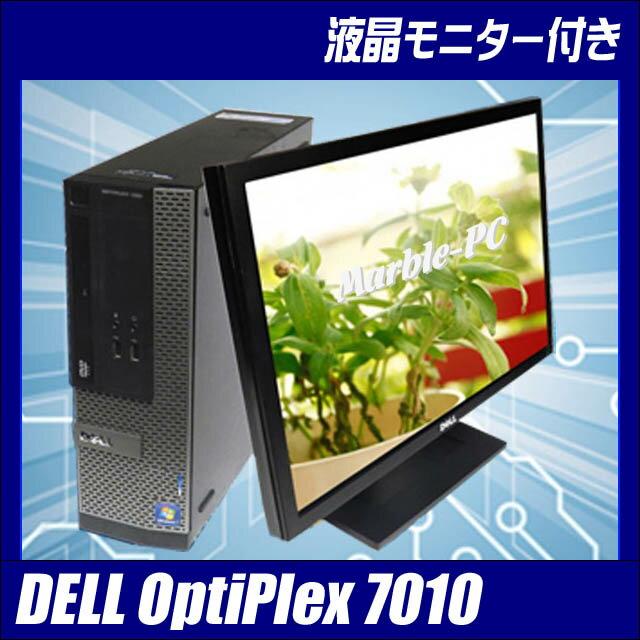 中古パソコン DELL Optiplex 7010SFF 22インチ液晶セット【中古】 Windows10-HOME(MAR) コアi5-3470:3.2GHz メモリ:8GB HDD:500GB DVDスーパーマルチ搭載 KingSoft Office付き 中古デスクトップパソコン◎