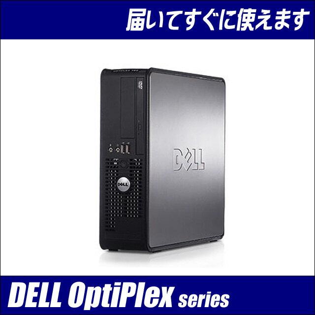 中古パソコン DELL OptiPlex780(or380)シリーズ【中古】Core2Duo E7500メモリー4GB HDD:500GBWindows7-Pro セットアップ済み DVDスーパーマルチ搭載!【WPS Officeインストール済み】【中古パソコン】◎