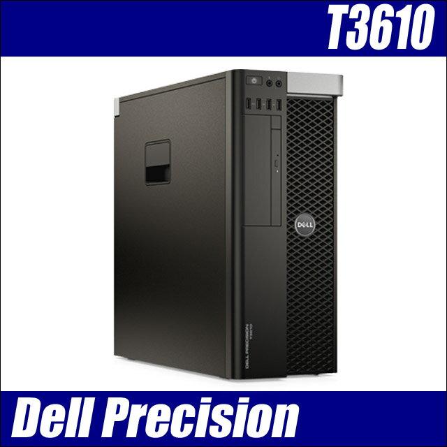 Dell Precision T3610 【中古】 Quadro-K4000 Xeon(3.70GHz)搭載 中古デスクトップパソコン メモリ4GB HDD500GB Windows10-Pro DVDスーパーマルチ内蔵 WPS Officeインストール済み 中古パソコン タワー型ワークステーション