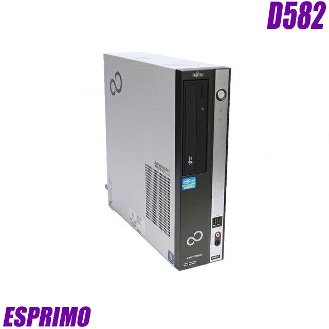 富士通 ESPRIMO D582/E 【中古】 コアi7(3.40GHz) HDD250GB メモリ4GB DVDスーパーマルチドライブ内蔵 WPS Officeインストール済み 中古デスクトップパソコン Windows10(MAR) 中古パソコン(wt6)