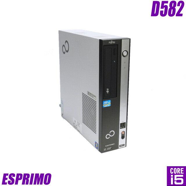 富士通 ESPRIMO D582/F 【中古】 メモリ8GB HDD500GB Windows10-HOME(MAR) コアi5(3.20GHz)搭載 中古デスクトップパソコン DVD-ROM内蔵 WPS Office付き 中古パソコン