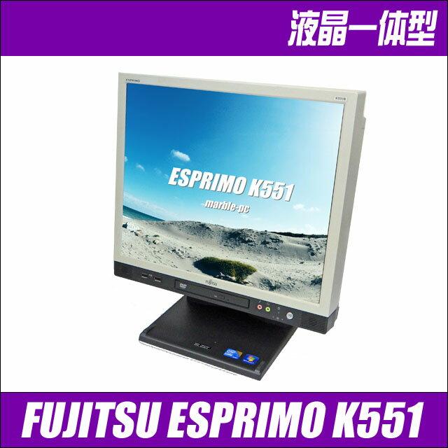 富士通 ESPRIMO K551/B【中古】 17インチ液晶一体型デスクトップパソコン Windows10 コアi5(2.66GHz) メモリ4GB HDD160GB DVD-ROM WPS Office付き 中古パソコン【推】