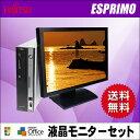 【中古デスクトップPC】Windows7Pro64bit搭載!23インチ液晶セット 富士通 FUJITSU ESPRIMO-D752F 第3世代 Core I5...
