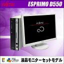 中古デスクトップパソコン 19インチワイド液晶ディスプレイセット 富士通 ESPRIMO FMV-D550 【中古】 無料アップグ…
