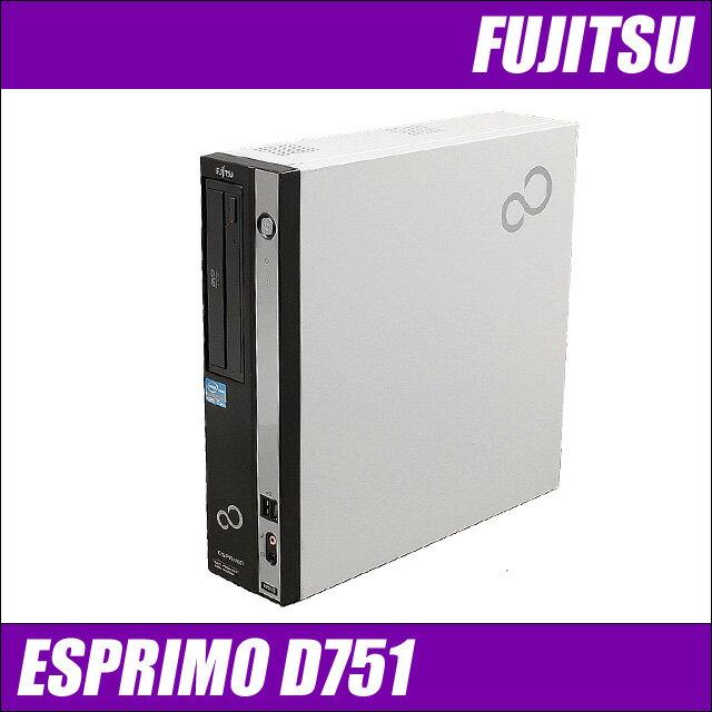 富士通 ESPRIMO D751【中古】 新品SSD320GB メモリ8GB コアi7-2600(3.4GHz) Windows10-HOME(MAR)セットアップ済み DVDスーパーマルチ内蔵 中古パソコン WPS Office付き 中古デスクトップパソコン