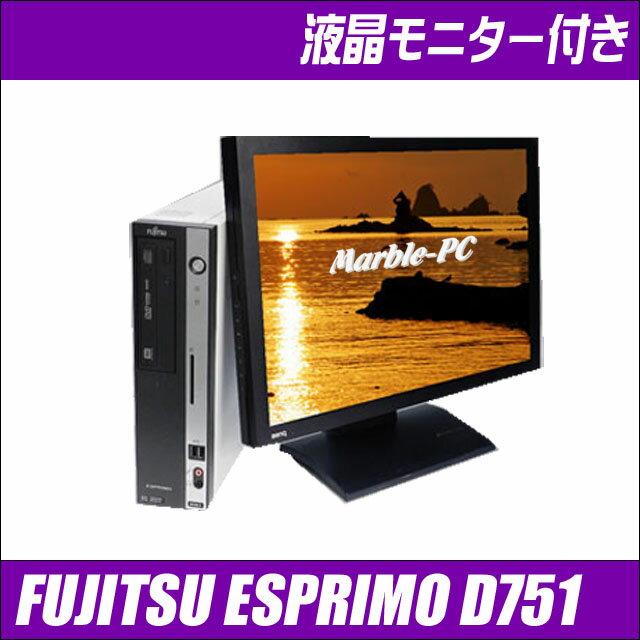 富士通 ESPRIMO-D751【中古】 23インチワイド液晶モニター付き 中古パソコン メモリ4GB HDD500GB Windows10-Pro コアi5(3.1GHz) DVDスーパーマルチ WPS Officeインストール済み 中古デスクトップパソコン