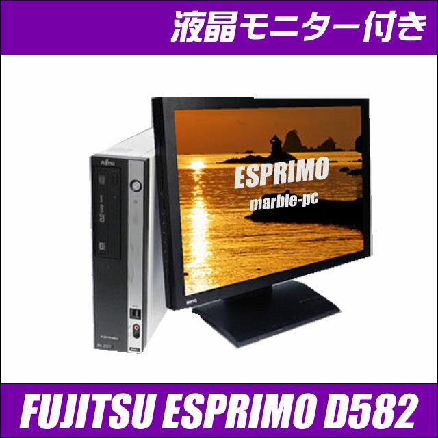 富士通 ESPRIMO D582/E 【中古】 23インチ液晶モニターセット コアi7(3.40GHz) メモリ8GB HDD500GB DVDスーパーマルチドライブ内蔵 中古パソコン WPS Officeインストール済み 液晶ディスプレイ付き 中古デスクトップパソコン Windows10(MAR)モデル(wt2)