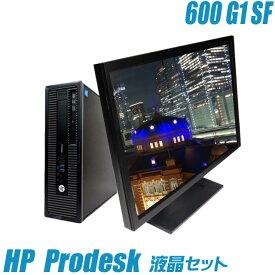 HP Prodesk 600 G1 SF 【中古】 22インチ液晶モニターセット 新品SSD360GB メモリ8GB Windows10-HOME(MAR) コアi3(3.40GHz)搭載 中古パソコン DVDスーパーマルチ WPS Officeインストール済み 液晶付き 中古デスクトップパソコン