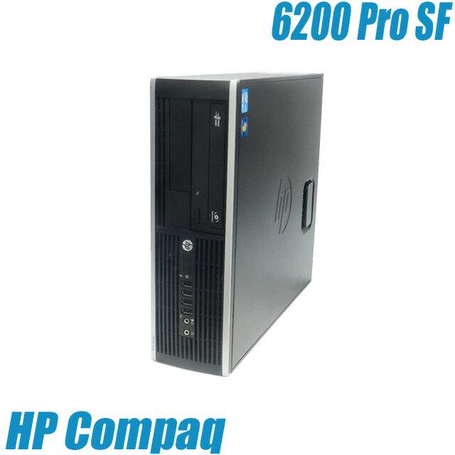 中古パソコン HP Compaq 6200 Pro Windows10-HOME64ビット(MAR) 【中古】 コアi3:3.1GHz メモリ8GB HDD250GB DVDスーパーマルチドライブ搭載 WPS Office付き 中古デスクトップパソコン