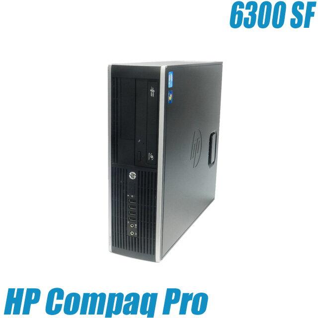 HP Compaq 6300 Pro【中古】 Windows10-HOME 64bit(MAR)搭載 中古パソコン Core i5-3470(3.2GHz) メモリ8GB HDD500GB DVDスーパーマルチ内蔵 WPS Office付き 中古デスクトップパソコン