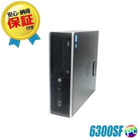 HP Compaq Pro 6300 SF【中古】 Windows10 64bit搭載 中古パソコン Core i5-3470(3.2GHz) メモリ8GB HDD500GB DVDスーパーマルチ内蔵 WPS Office付き 中古デスクトップパソコン