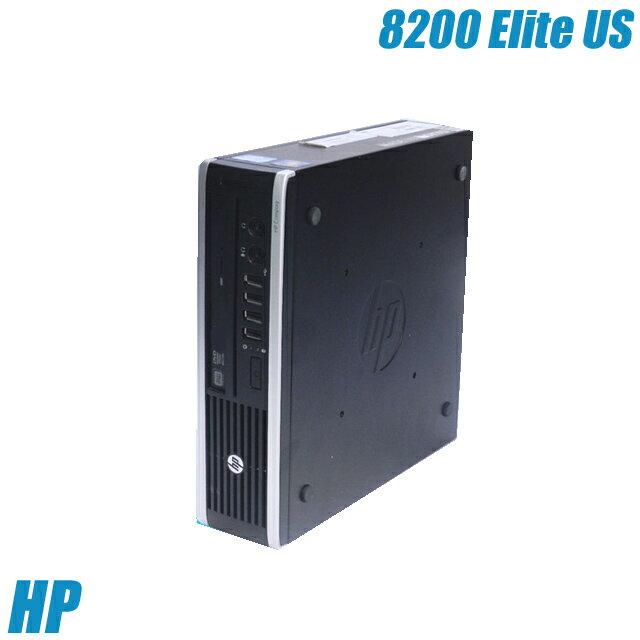 HP Compaq 8200 Elite US 【中古】 メモリ8GB 新品SSD240GBに換装済み Windows10-HOME(MAR) 中古デスクトップパソコン コアi5(2.50GHz)搭載 DVDスーパーマルチ WPS Office付き 中古パソコン