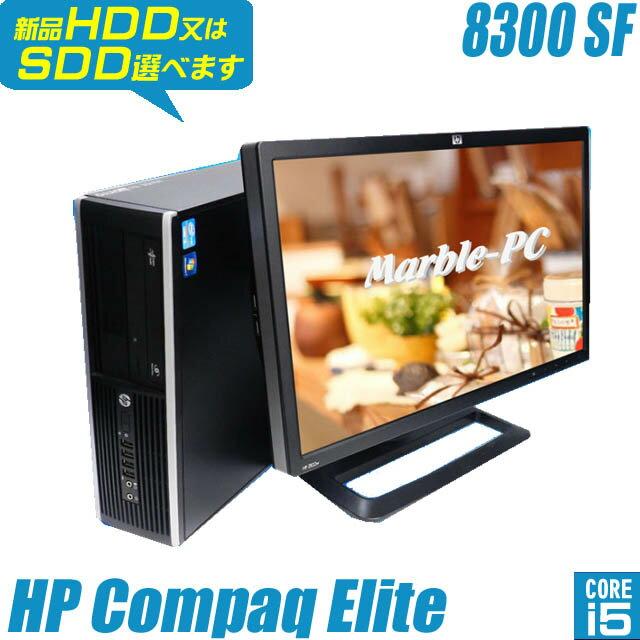 \当店目玉/ HP Compaq Elite 8300 SF 【中古】【推】 23型液晶付き 中古パソコン 新品HDD1TB又は新品SSD320GB(どちらか選択) メモリ8GB Windows10 コアi5(3.2GHz)搭載 DVDスーパーマルチ内蔵 WPS Officeインストール済み 中古デスクトップパソコン液晶モニターセット