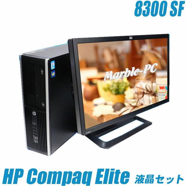 HP Compaq Elite 8300 SF【中古】 23インチ液晶モニターセット コアi5-3470(3.2GHz) メモリ8GB HDD500GB Windows10-Pro DVDスーパーマルチ内蔵 WPS Office付き 中古デスクトップPC 液晶モニター付き 中古パソコン
