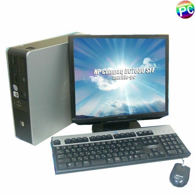 中古パソコン HP Compaq DC7800 SFF【中古】17インチ液晶モニターセット DVDマルチ搭載WindowsXP-Proセットアップ済みWPS Office付き【中古パソコン】