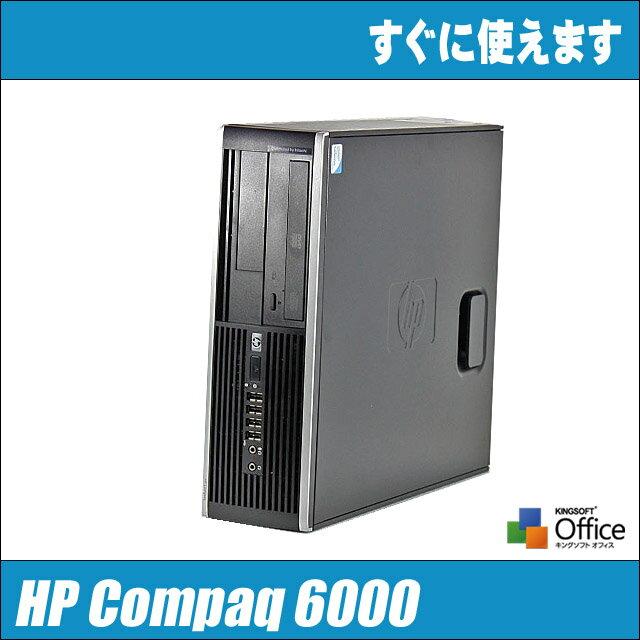中古パソコン Windows7搭載!HP Compaq 6000 Elite【中古】 Intel Celeron E3300 2.5GHz メモリーUP 2GB⇒4GB DVDスーパーマルチ Windows7-Pro セットアップ済み 【WPS Office インストール済み】【Windows7】【推】◎