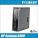 中古パソコン Windows7搭載!HP Compaq 6000 Elite【中古】 Intel Celeron E3300 2.5GHz メモリーUP 2GB⇒4GB DVDスーパーマルチ Wind