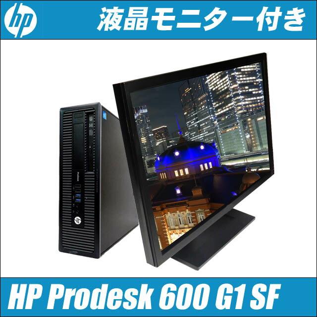 HP Prodesk 600 G1 SF 【中古】 24インチ液晶モニターセット 中古デスクトップパソコン HDD1000GB(1TB) メモリ16GB Windows10-Pro コアi7(3.40GHz)搭載 DVDスーパーマルチ内蔵 WPS Officeインストール済み 中古パソコン 液晶ディスプレイ付き