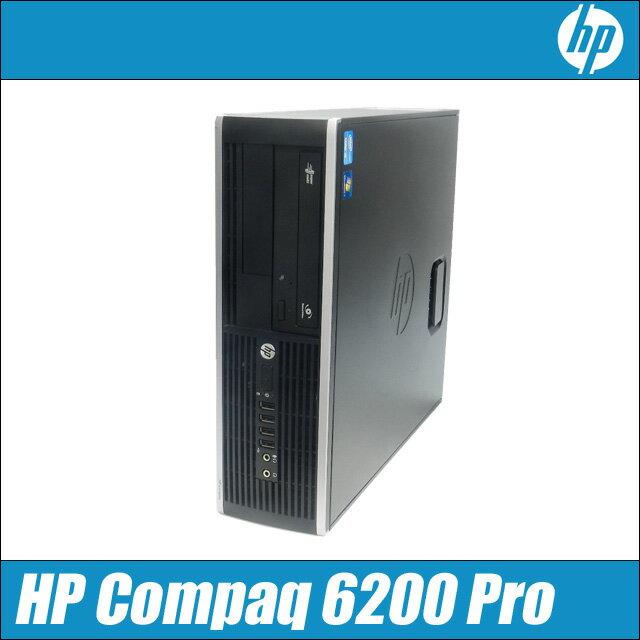 中古パソコン HP Compaq 6200 Pro Windows10-HOME64ビット(MAR) 【中古】 コアi3:3.1GHz メモリ:8GB HDD:250GB DVDスーパーマルチドライブ搭載 WPS Office付き 中古デスクトップパソコン◎