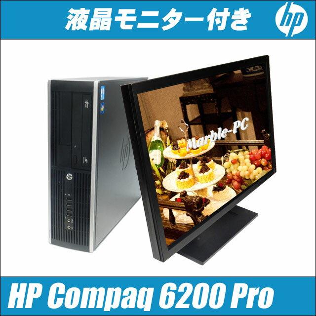 中古パソコン HP Compaq 6200 Pro 液晶20インチ付き【中古】 Windows10-HOME64ビット(MAR) コアi3:3.1GHz メモリ:4GB HDD:250GB DVDスーパーマルチドライブ搭載 WPS Officeインストール済み 中古デスクトップパソコン【推】