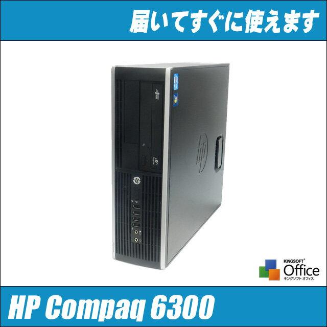 【中古デスクトップPC】Windows7Pro-64bit搭載!HP Compaq 6300 Pro【中古】Corei5-3470プロセッサー3.2GHz メモリ8GB HDD500GBDVDスーパーマルチ【KingSoft Officeインストール済み】◎