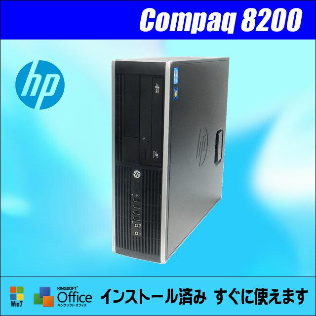 【中古デスクトップPC】Windows7Pro-64bit搭載!HP Compaq 8200 Elite SFF【中古】Corei5-2400プロセッサー3.1GHz メモリ8GB HDD250GB DVDスーパーマルチ【WPS Officeインストール済み】