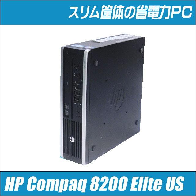 HP Compaq 8200 Elite US 【中古】 ウルトラスリム 中古デスクトップパソコン Windows10 コアi3(3.1GHz) メモリ4GB SSD128GB DVDスーパーマルチ内蔵 中古パソコン WPS Officeインストール済み