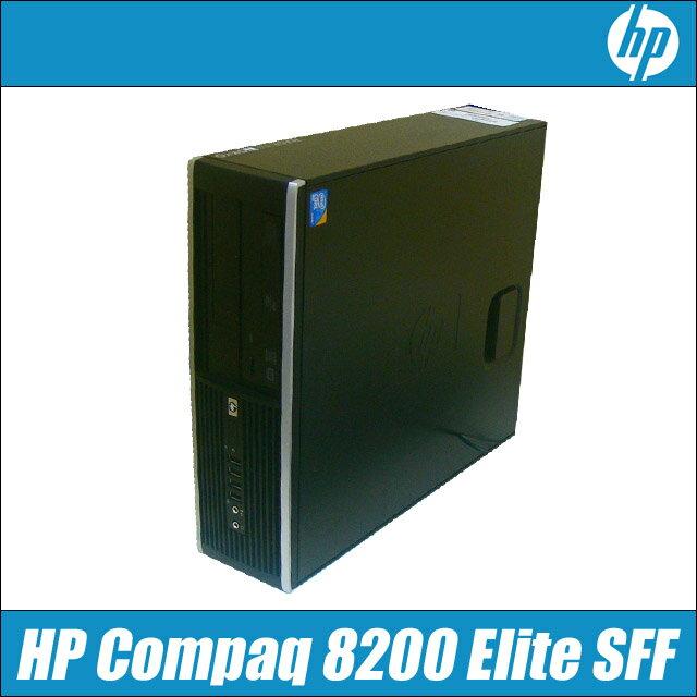 中古パソコン Windows10セットアップ済み 安心3ヶ月保証 HP Compaq 8200 Elite SFF【中古】 コアi5:3.1GHz メモリ4GB HDD250GB DVDスーパーマルチ内蔵 WPS Office付き 中古デスクトップパソコン