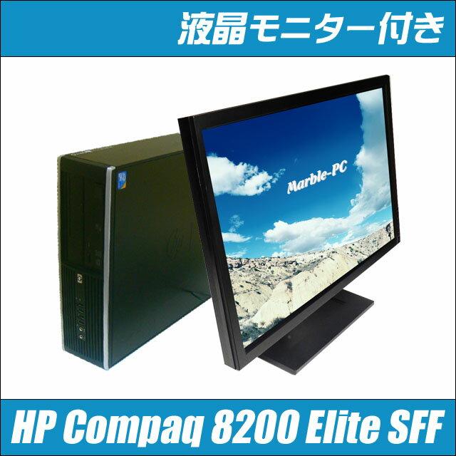 HP Compaq 8200 Elite SF【中古】 23インチ液晶モニター付き メモリ8GB HDD500GB Windows10 コアi7(3.4GHz) DVDスーパーマルチ内蔵 中古パソコン WPS Officeインストール済み 中古デスクトップパソコン 液晶セット