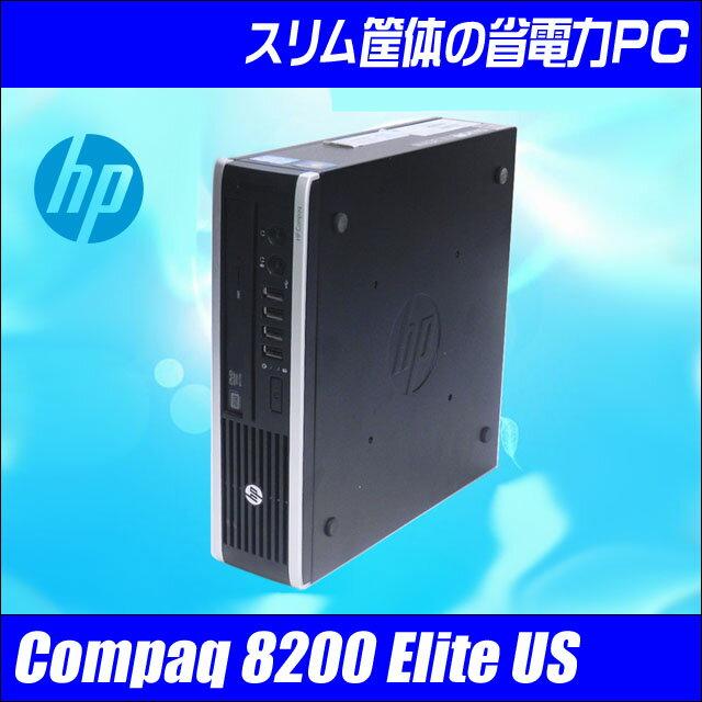 中古パソコン Windows10-HOME(MAR)セットアップ済み HP Compaq 8200 Elite US【中古】 Core i5-2500S:2.7GHz 無線LAN DVDスーパーマルチ内蔵 KingSoft Office付き 中古デスクトップパソコン◎