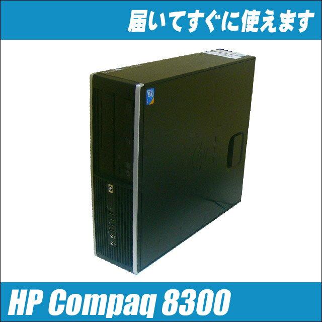 中古パソコン Windows7搭載!HP Compaq 8300 Elite【中古】Core i5 3570 3.40GHzメモリ 8GB 搭載WIndows7-PRO 64Bit セットアップ済みWPS Office付き【中古パソコン】【Windows7 中古】◎