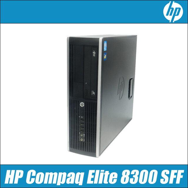 HP Compaq Elite 8300 SF【中古】 コアi5-3470(3.2GHz) メモリ8GB HDD500GB DVDスーパーマルチ内蔵 WPS Office付き 中古デスクトップパソコン 中古パソコン Windows10セットアップ済み 安心3ヶ月保証【推】