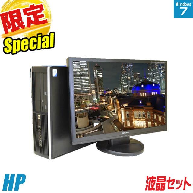 HP Compaq Eliteシリーズ【中古】【推】 液晶モニター付き 18.5型ワイド液晶 中古パソコン 新品SSD120ギガ搭載!限定スペシャルモデル メモリ4GB DVDマルチ WPS Officeインストール済 安心3ヶ月保証