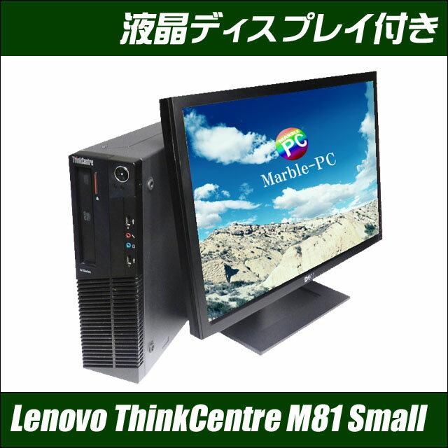中古パソコン Windows7 32ビット版搭載 中古デスクトップパソコン Lenovo ThinkCentre M81 Small 22インチ液晶セット【中古】 コア i3 3.3GHz メモリ4GB HDD250GB DVDスーパマルチドライブ搭載 WPS Office付き【送料無料】◎