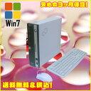 【中古デスクトップPC】Windows7Pro64bit搭載! 富士通 FUJITSU ESPRIMO-D752F 第3世代 Core I5 3470プロセッサ...