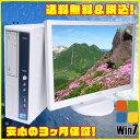 【中古デスクトップPC】Windows7Pro-64bit搭載! 22インチ液晶セット NEC Mate MK32M/B-F【中古】第3世代Core i5-34...