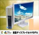 【中古デスクトップPC】Windows7Pro-64bit搭載22インチ液晶セットNEC Mate MK32ME-F第3世代Corei5 3470プロセッサー 3.2GHz メモリ8GB HDD250