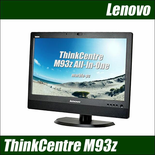 Lenovo ThinkCentre M93z All-In-One 【中古】 23インチ液晶一体型パソコン Windows10-Pro 第四世代コアi5(2.90GHz) メモリ8GB HDD500GB DVD-ROM 無線LAN付き(内蔵または外付USBアダプタ) 中古デスクトップパソコン WPS Officeインストール済み 中古パソコン