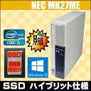 中古パソコン Windows10 ハイブリット! NEC タイプME MK27M/E-D【中古】 メモリー8GB SSD128GB(新品)+HDD250GB D...