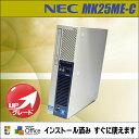 中古パソコン Windows7-Pro Corei5搭載! NEC タイプME MK25ME-C【中古】 メモリー8GB SSD120GB(新品)+HDD250GB DVDスーパーマルチ Window