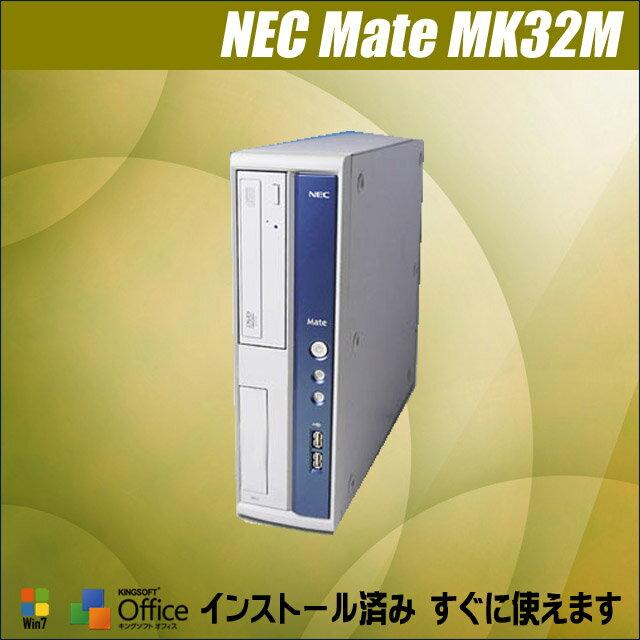【中古パソコン】 NEC Mate MK32MB-B【中古】 Corei3 550 3.2GHz メモリー:4GB、HDD無料アップグレード160GB⇒320GB スーパマルチ搭載 Windows7-Pro搭載KINGSOFT OFFICE 付き【中古パソコン】【Windows7 中古】◎