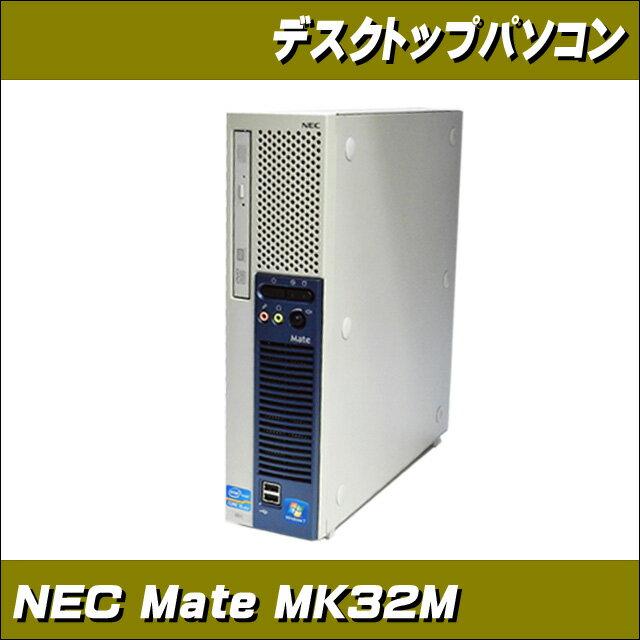 中古パソコン NEC Mate MK32ME-F【中古】 Windows10-HOME(MAR)64bitセットアップ済み 第3世代Corei5-3470:3.2GHz メモリ8GB HDD250GB DVDスーパーマルチ WPS Officeインストール済み 中古デスクトップパソコン