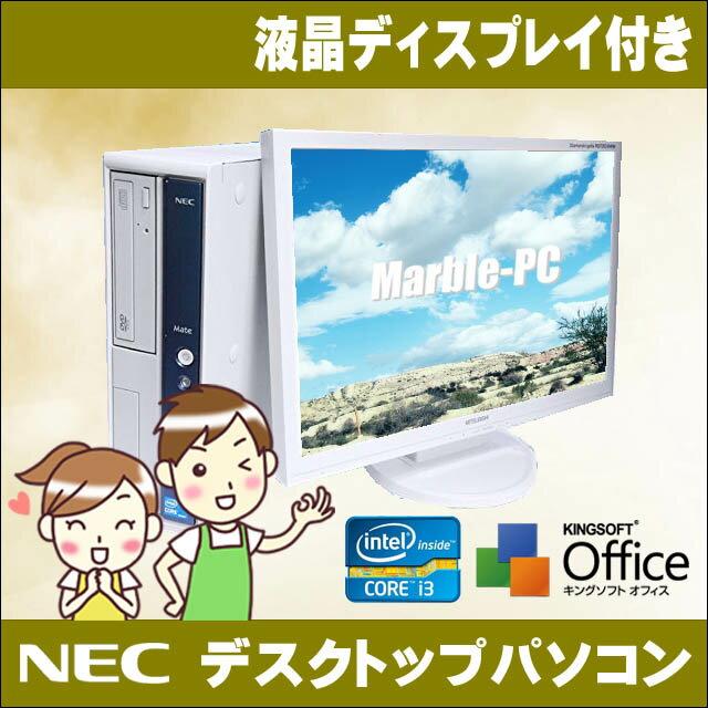 今週の一押し!! 店長気まぐれ NEC 液晶付き 中古デスクトップパソコン【中古】【推】 OS選択型モデル(Windows10又はWindows7) コアi3搭載 HDD500GB 19インチワイド液晶セット DVD-ROM WPS Office付き 中古パソコン