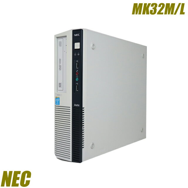NEC Mate MK32M/LH 【中古】 新品SSD360GBに換装済み メモリ4GB 中古デスクトップパソコン Windows10 コアi5(3.20GHz)搭載 DVDスーパーマルチ内蔵 WPS Officeインストール済み 中古パソコン