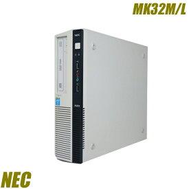NEC Mate MK32M/LH 【中古】 新品SSD360GBに換装済み Windows10(MAR) メモリ4GB 中古デスクトップパソコン コアi5(3.20GHz)搭載 DVDスーパーマルチ内蔵 WPS Officeインストール済み 中古パソコン