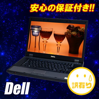 Used Dell laptop computers Windows 7-Pro with Dell LATITUDE E5510 LCD 15.6 inch CPU:Celeron 2.00 GHz memory: 2 GB HDD:160 GB drive:DVD-ROM wireless LAN built-in KingSoft Office installed PC