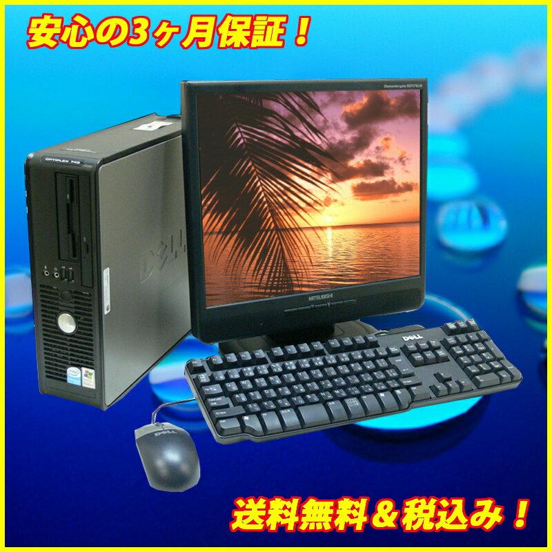 【中古デスクトップPC】Windows7Pro-64bit搭載 23インチ液晶セットDELL Optiplex 780または380シリーズ【中古】Core2Duo E7500プロセッサー 2.93GHzメモリ4GB HDD250GB DVDスーパーマルチ【KingSoft Officeインストール済み】◎
