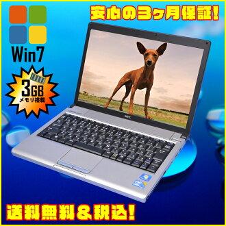 已经二手的个人电脑NEC VersaPro J VC-A VJ10GC-A Corei7 U620存储器3GB搭载Windows7-Pro装置