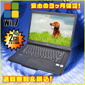 Used PC Windows 7 NEC VarsaPro VersaPro VF-7 VY22M/VF-7 memory 2 GB &HDD:500 GB installed! Windows 7-HomePremium have been set up